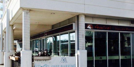 Gui Rei Japanese Restaurant