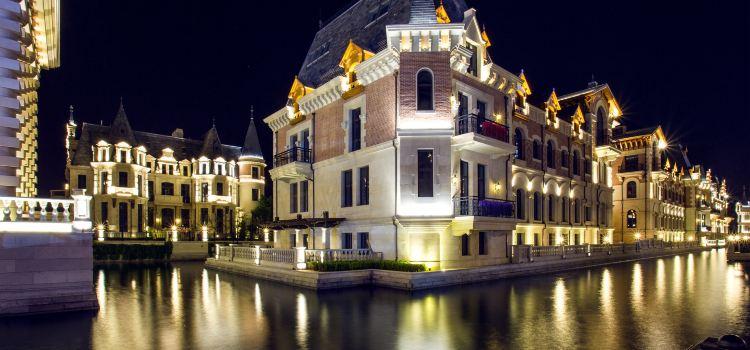 東方威尼斯水城3