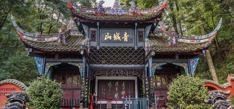 칭청산(청성산)