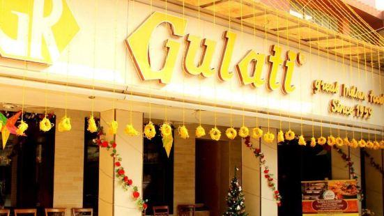 古拉蒂餐廳