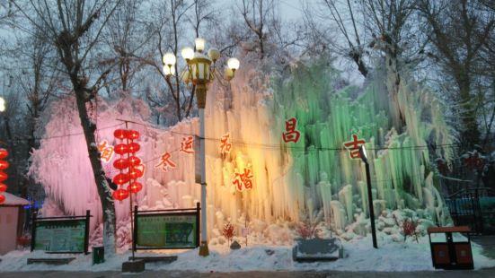 昌吉人民公園