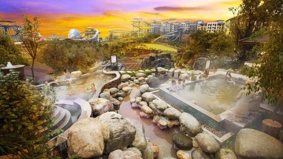 Luoshan Lake Four Seasons Hot Spring Town