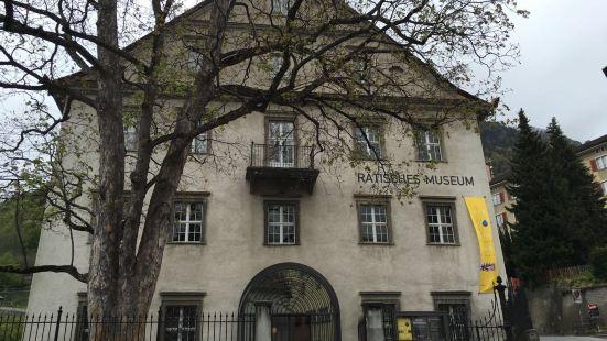 萊蒂施博物館