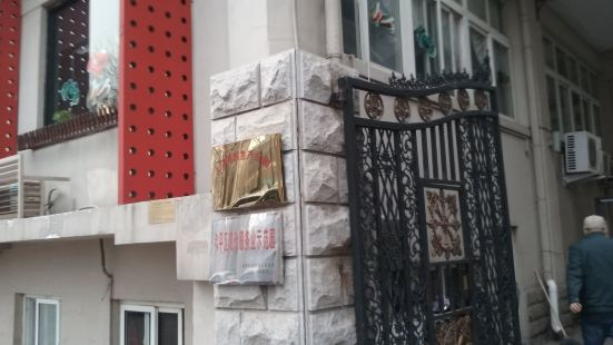 Tianjin No.6 Yard Creativity Industry Park