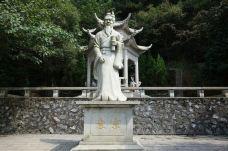 袁山公园-宜春-逆鳞
