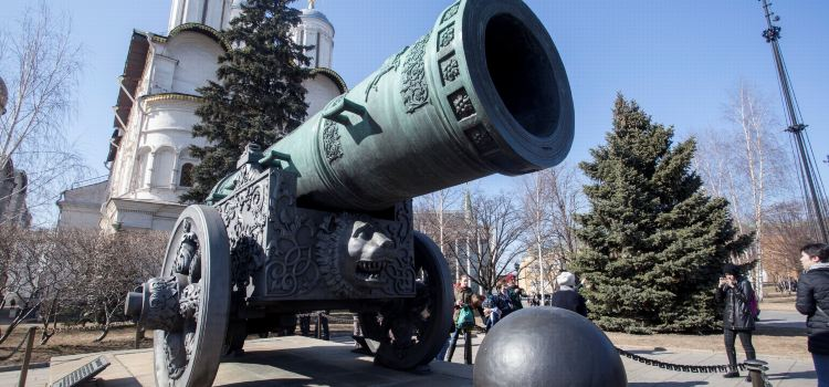Tsar Cannon1