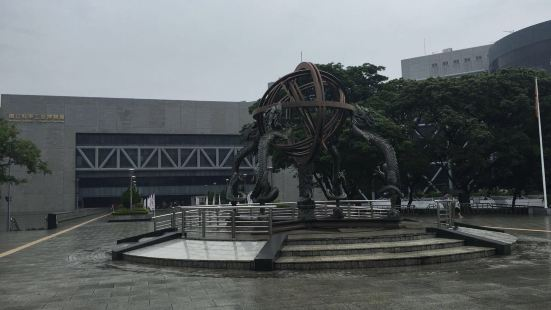 Science and Technology Museum, Kaohsiung