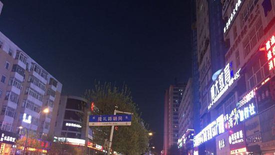 Longli Road