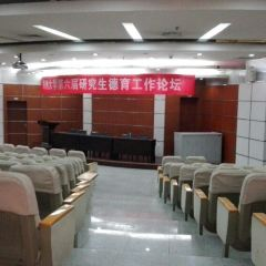 鄭州大學用戶圖片