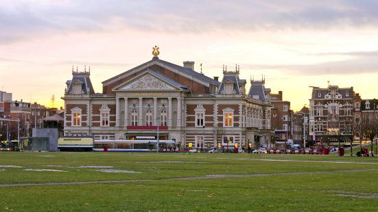 阿姆斯特丹音樂廳