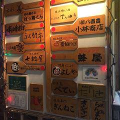 Hachiya User Photo