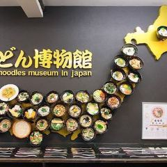Udon Museum User Photo