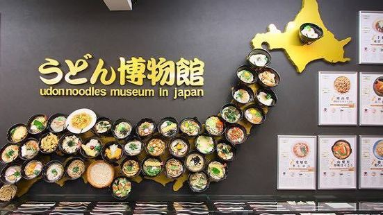 Udon Museum