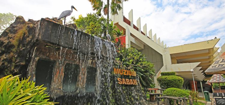 Sabah Museum1