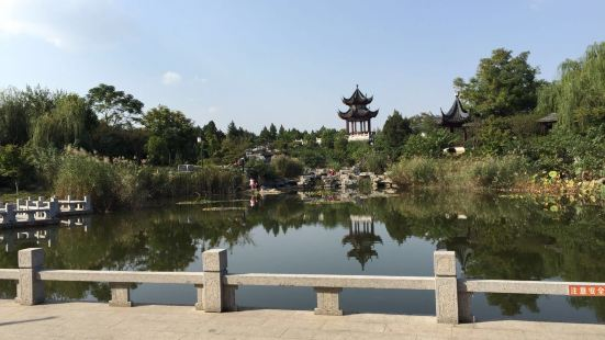 Wumingshan Park