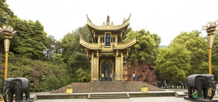 Yingbin Square1