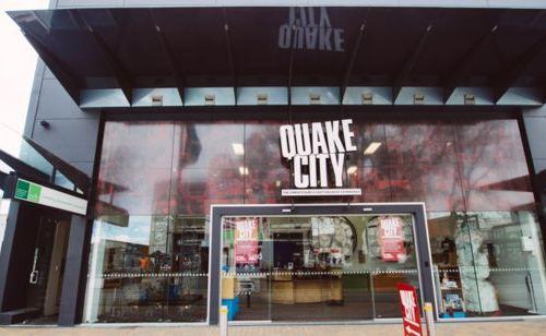 地震之城展覽館