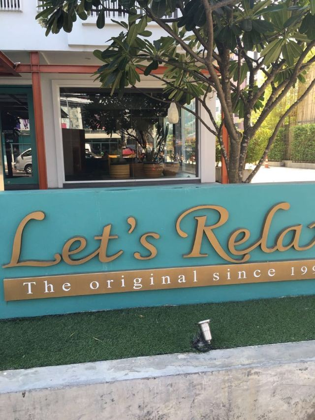 Let's Relax Spa : Phuket Patong Second Street