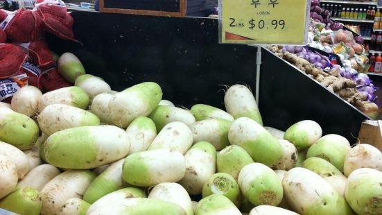 Hannam Chain Supermarket