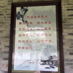 東錢湖小普陀用戶圖片