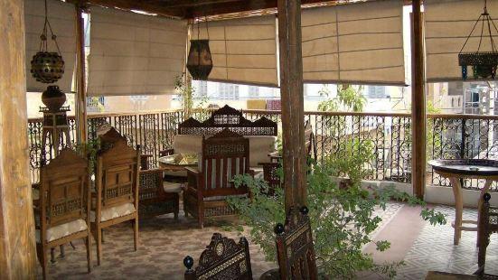 Sofra Restaurant & Café
