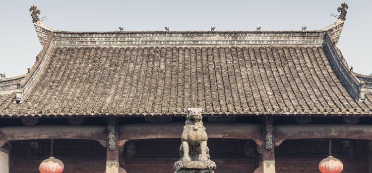Huishang Mansion2