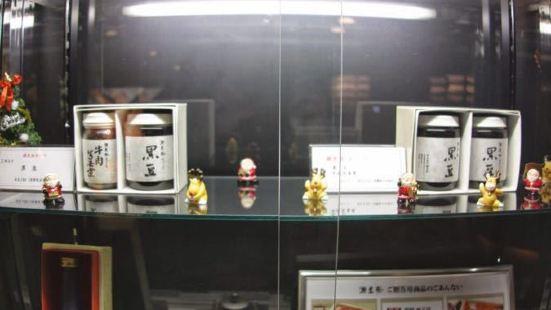 Seryna(新宿店)