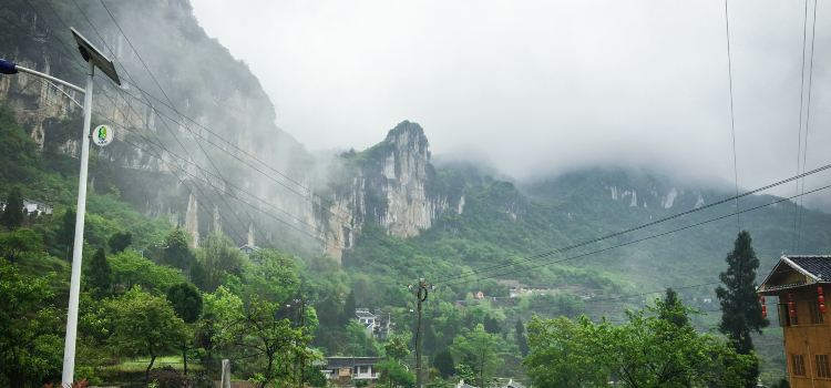 Hongdu Scenic Area3
