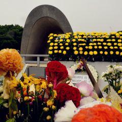 히로시마 평화 기념 공원 여행 사진