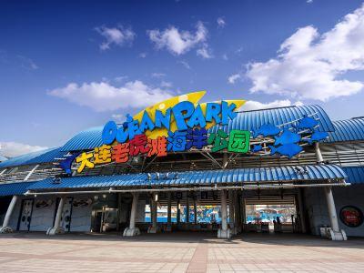 라오후탄 하이양공위안(노호탄 해양공원)