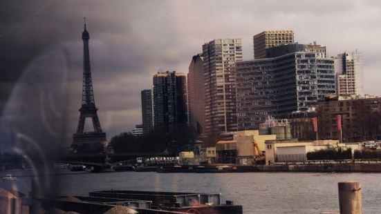 The Paris, Texas, Eiffel Tower