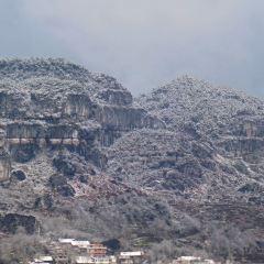 Siyeyu Nature Reserve User Photo
