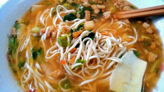 Ju Ying Noodle
