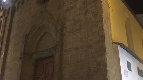 Chiesa di San Carlo dei Lombardi
