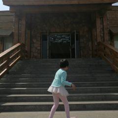 쥔러바오 유즈목장 여행 사진