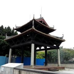 Beiyong Pavilion User Photo