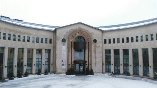 Arktikum museum and arctic science centre