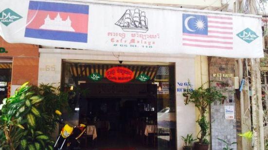 Cafe Malaya