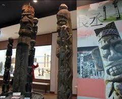 지구촌민속교육박물관 여행 사진