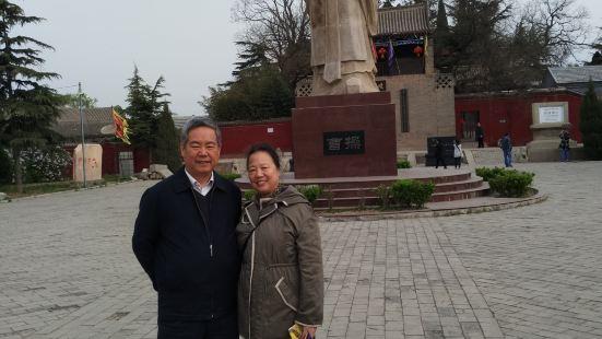 鄴城銅雀三台遺址公園