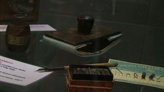 通信博物館