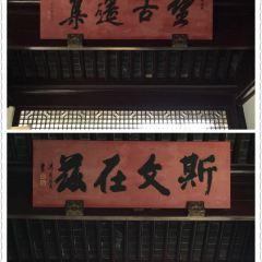 東林書院用戶圖片