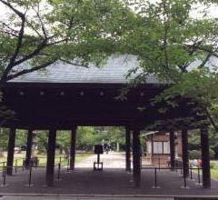 Hokokubyo User Photo