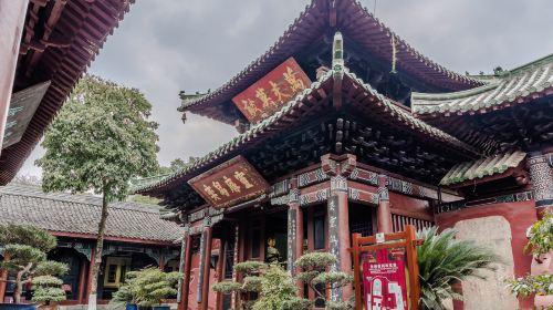 Ancestral Hall of Han Huan Hou