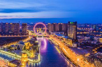 Tianjin Riverside Scenery