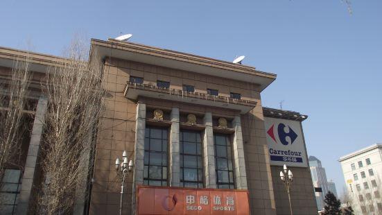 NanGang ZhanLanGuan