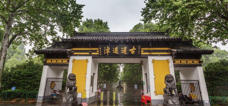 逍遙津公園1