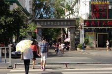 解放路步行街-三亚-2921241