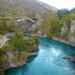 Kawarau River User Photo