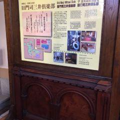 Kyu Moji Mitsui Club User Photo